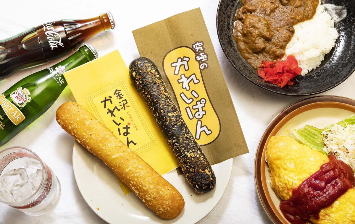Cafe De Echigo‐Ya