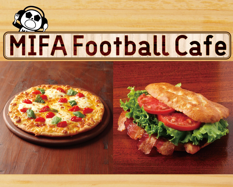 MIFA Football Caf 新豊洲店