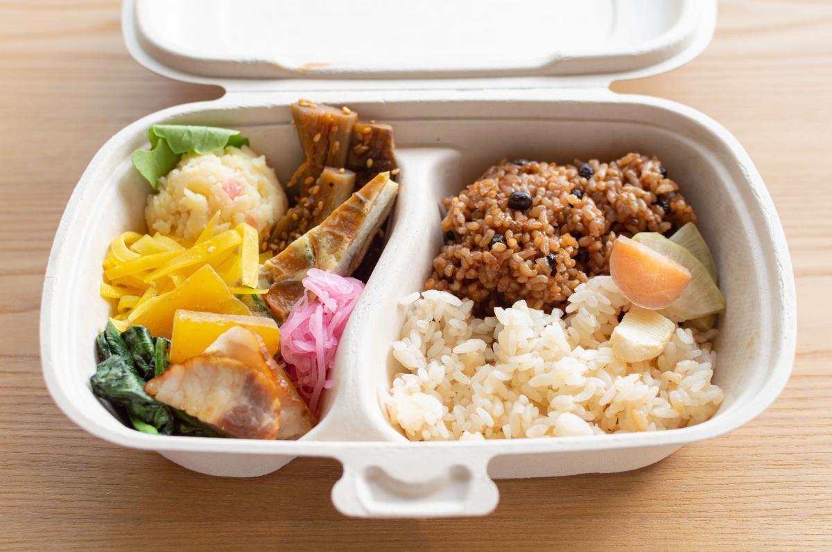 Organic Kitchen Chikyu