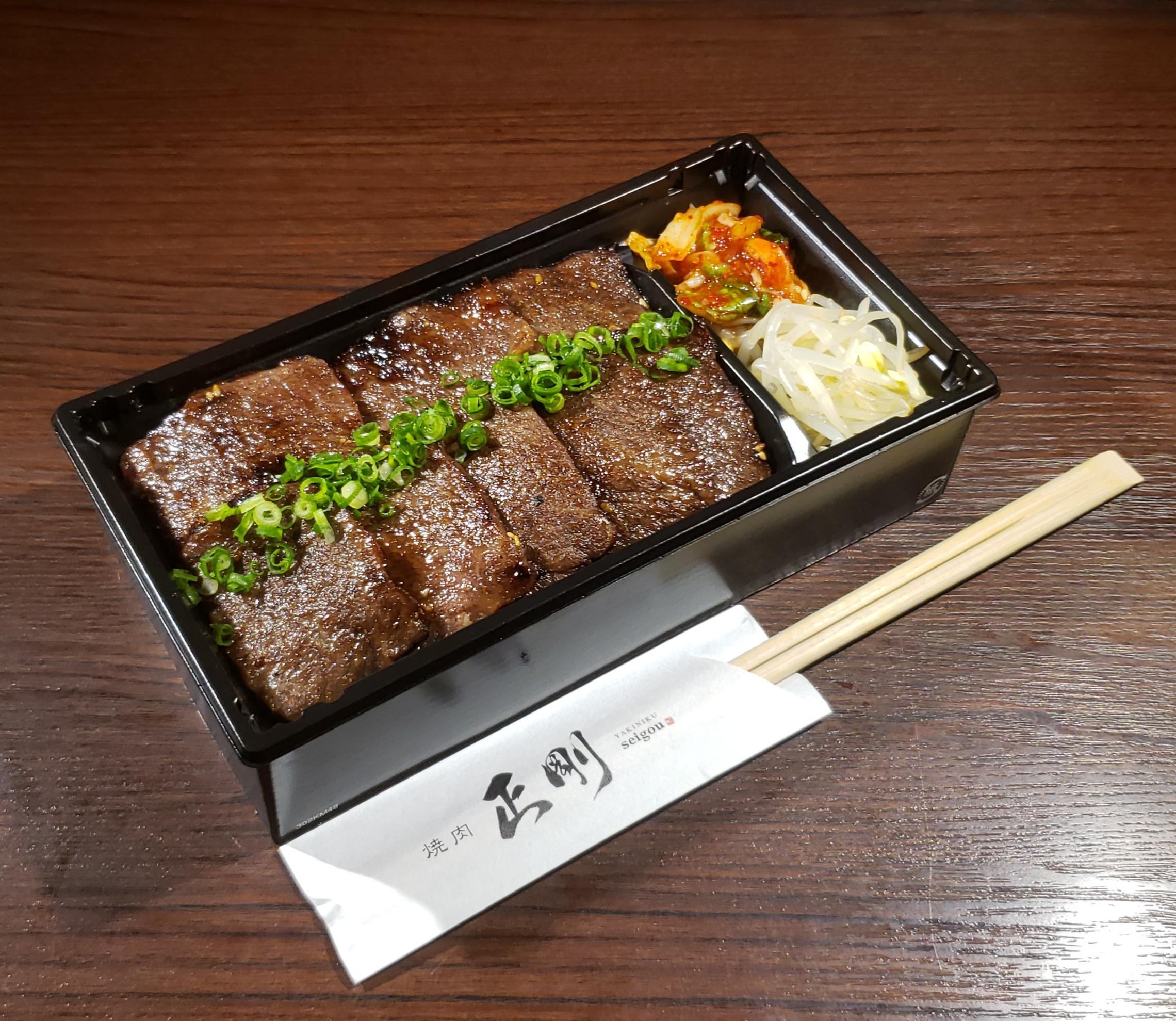 焼肉 正剛 日本橋店