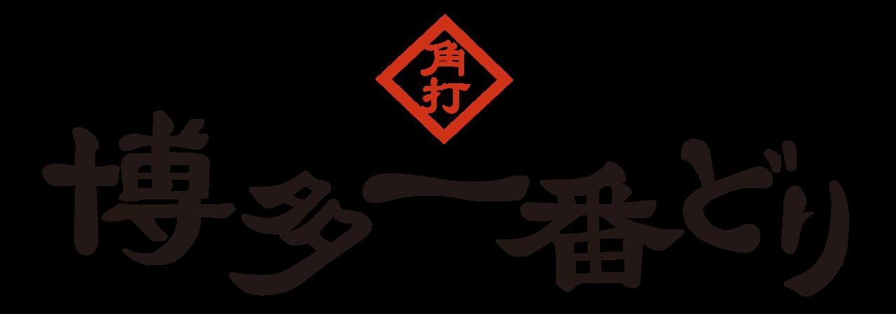 角打博多一番どり やきとり 中津上宮永店