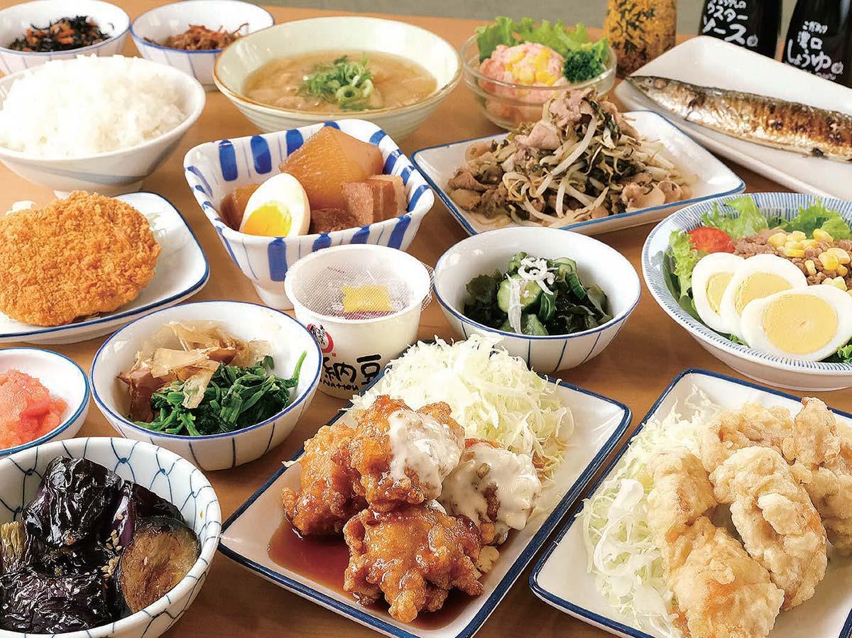 まいどおおきに食堂 福岡久山食堂