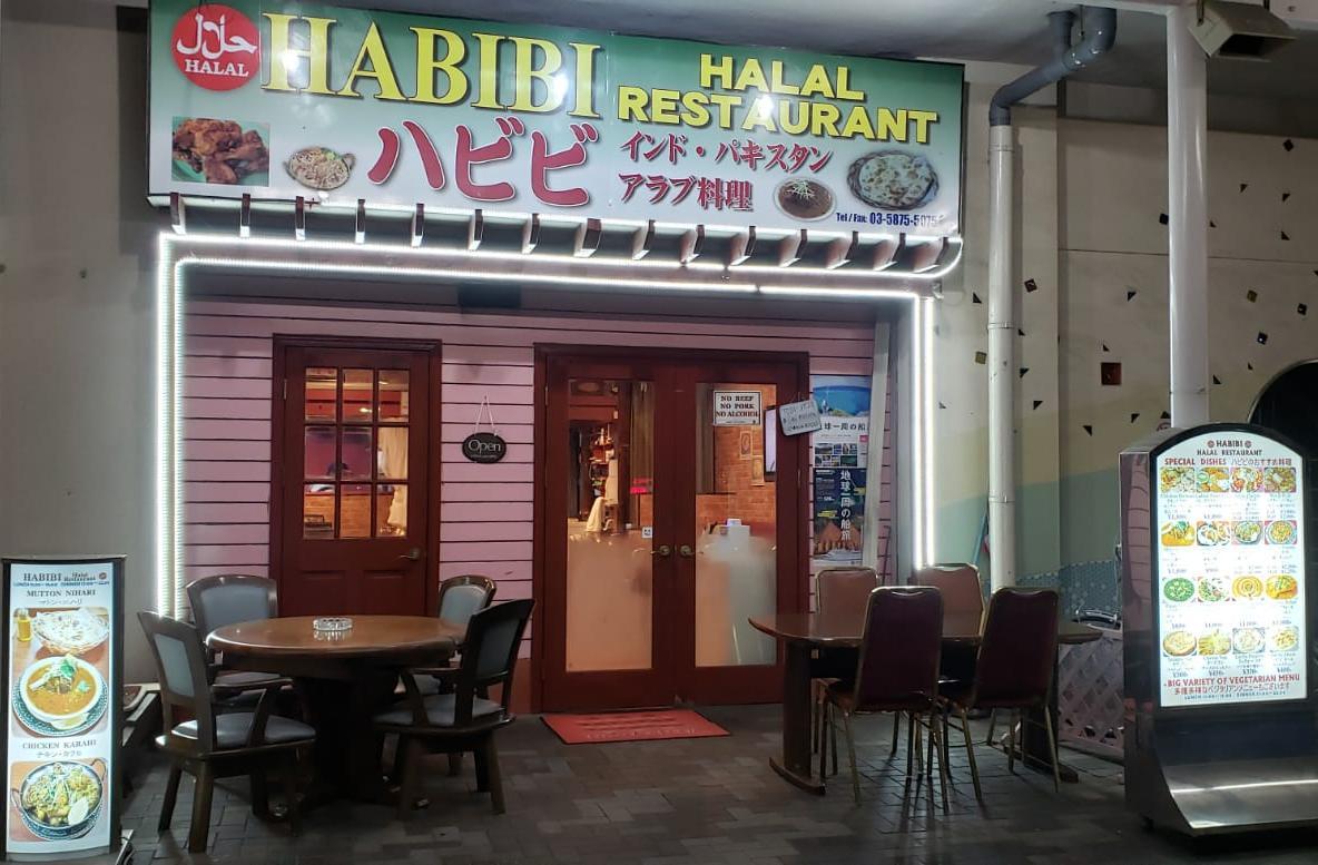 ハビビ ハラル レストラン