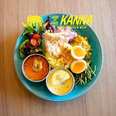 vege and spice KANNA