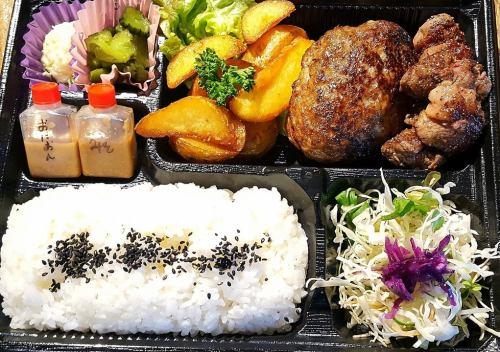 幸せ食堂/Dining かきはち