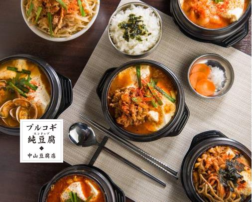 プルコギ純豆腐 中山豆腐店 高田馬場