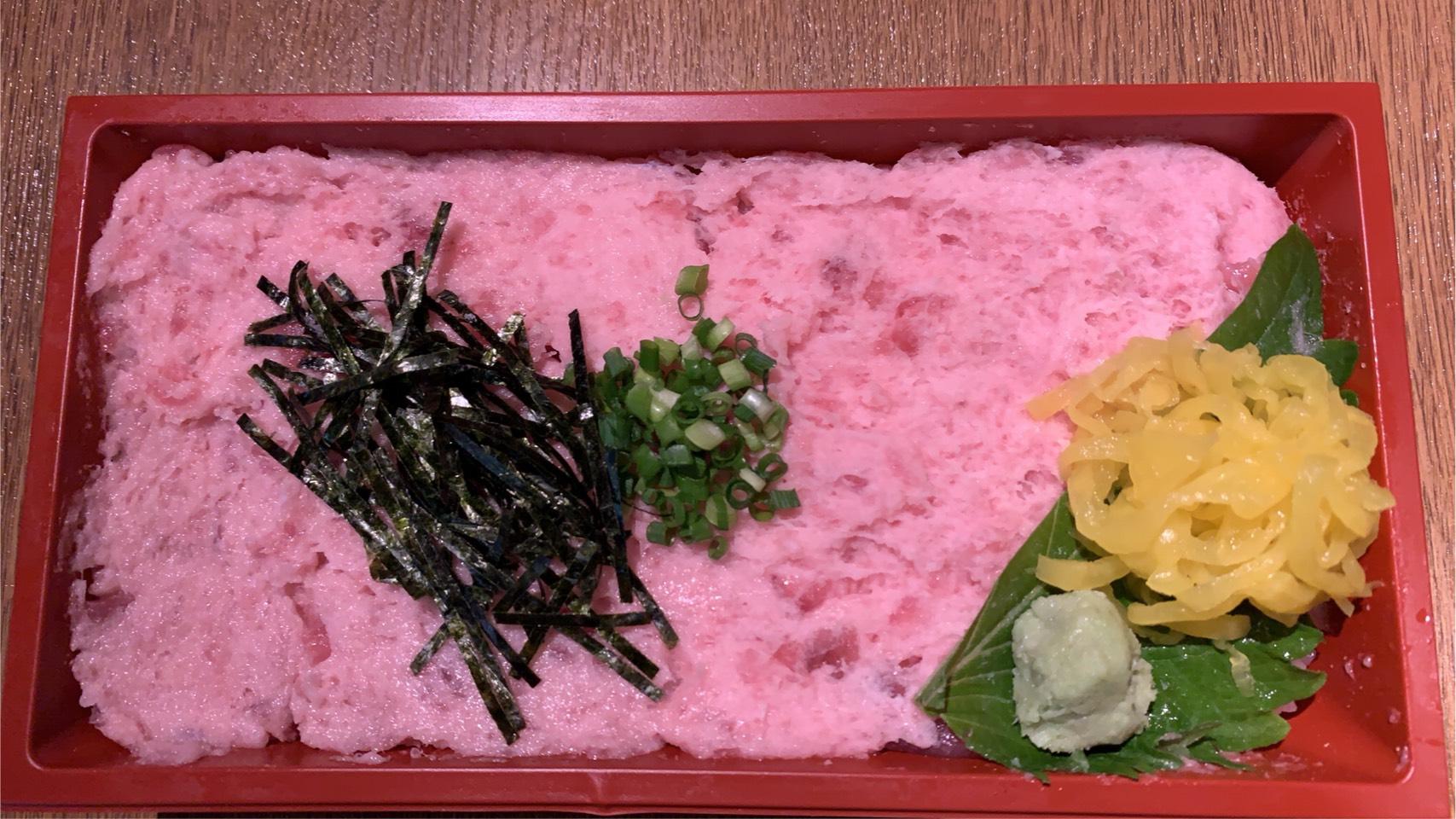 吟醸マグロ武蔵小杉店
