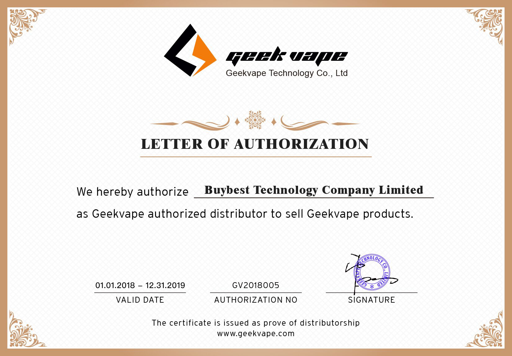 GeekVape Authorization