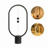 best G&T Balance Lamp Led Megnetic Attraction Light - Black