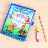 Coolplay CP1392-2 Drawing Book for Kids-2