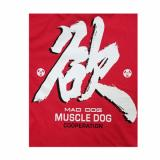 Muscle Dog And Mad Dog T-shirt, Red M-1