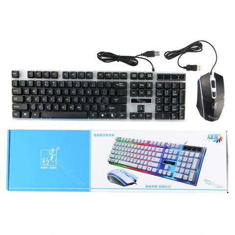 cheap LED USB Wired Mouse Keyboard Kit - Black