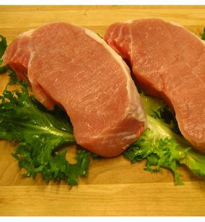 Pork Chops Boneless