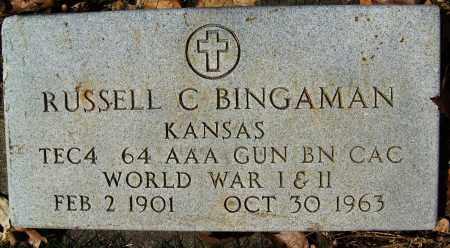 BINGAMAN, RUSSELL C. - Boulder County, Colorado | RUSSELL C. BINGAMAN - Colorado Gravestone Photos