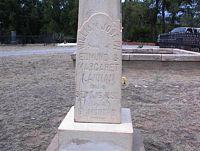 LANNON, WILLIAM JOSEPH - Chaffee County, Colorado   WILLIAM JOSEPH LANNON - Colorado Gravestone Photos
