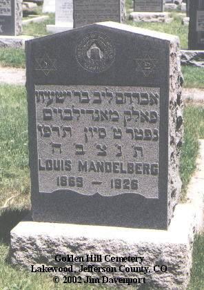 MANDELBERG, LOUIS - Jefferson County, Colorado | LOUIS MANDELBERG - Colorado Gravestone Photos