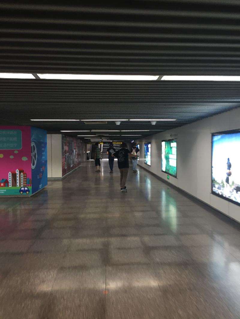 RE: Geelong Skateshop in Shanghai