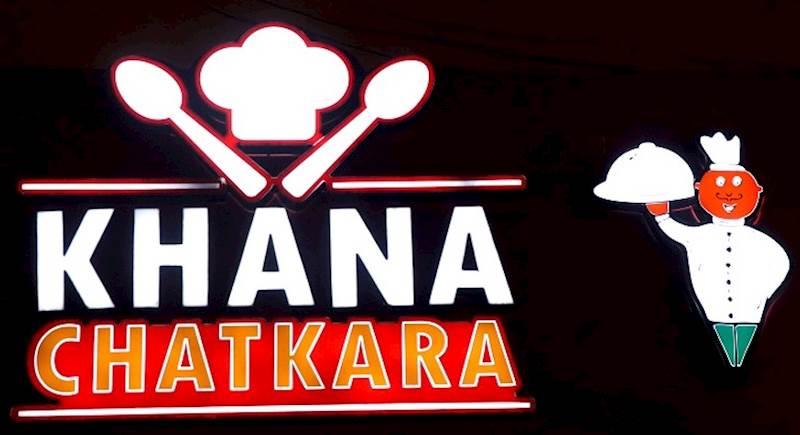 Khana Chatkara