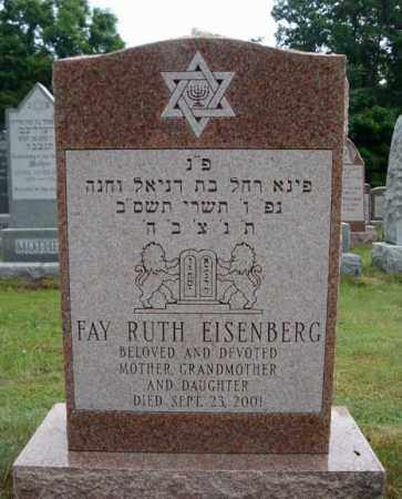 EISENBERG, FAY RUTH - Schenectady County, New York | FAY RUTH EISENBERG - New York Gravestone Photos