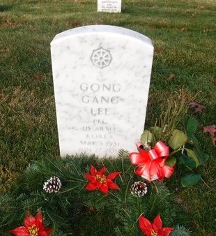 LEE, GONG GANG - Suffolk County, New York | GONG GANG LEE - New York Gravestone Photos