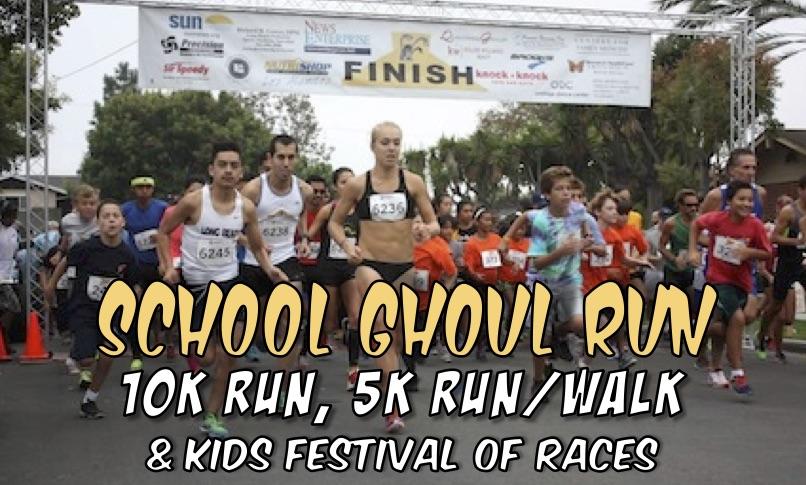school-ghoul-510k-los-alamitos-sponsor