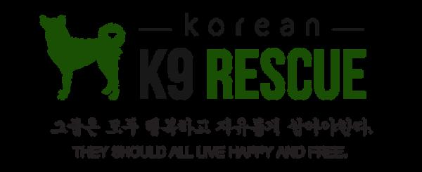 Korean K9 Rescue Group logo