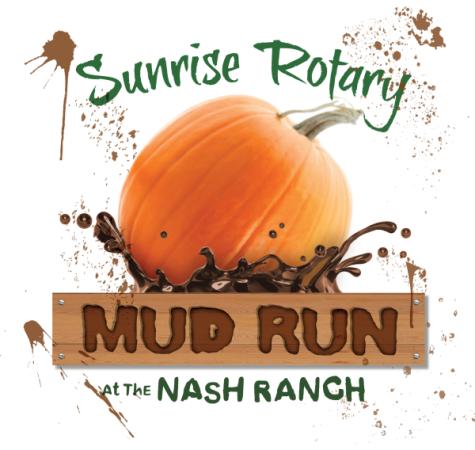 Redding Sunrise Rotary Scholarship Program logo
