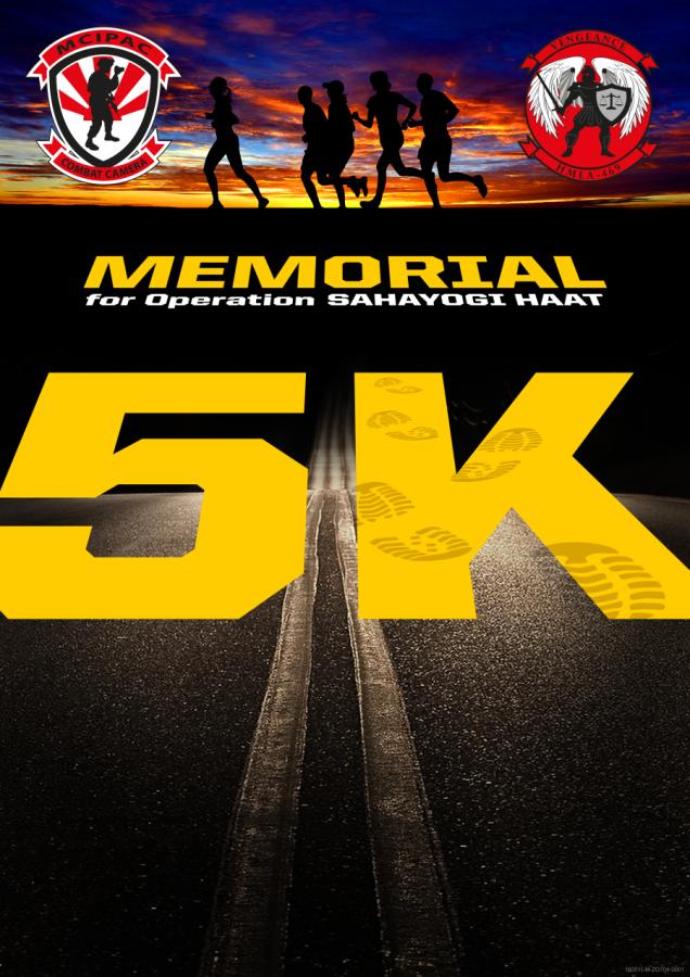 images.raceentry.com/infopages/2020-medina-hug-memorial-run-infopages-55865.png