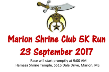 images.raceentry.com/infopages/marion-shrine-club-5k-run-infopages-5559.png
