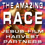 images.raceentry.com/infopages/the-amazing-race-jesus-film-harvest-partners-infopages-1804.png