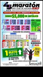 images.raceentry.com/infopages1/maraton-san-jose-de-aguada-infopages1-2997.png