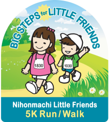 images.raceentry.com/infopages2/big-steps-for-little-friends-5k-runwalk-infopages2-3698.png