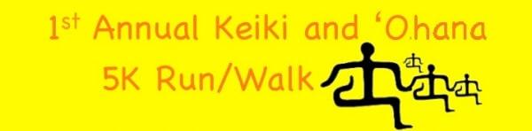 1st Annual Keiki and Ohana 5K Run/Walk registration logo