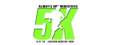 Always One Ministries 5K registration logo
