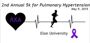 2nd Annual 5K for Pulmonary Hypertension registration logo