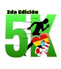 5K Regalo de Amor registration logo