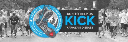 Anthony's Kickin Kawasaki 5K - Visalia, CA registration logo