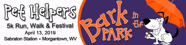 BARK IN THE PARK registration logo