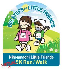 BIG STEPS for Little Friends 5K Run/Walk registration logo
