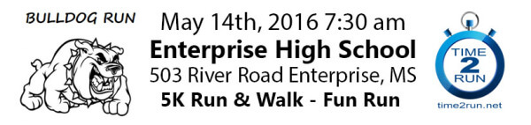 2016-bulldog-run-5k-runwalk-registration-page