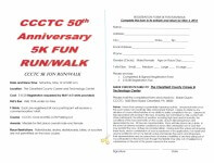 CCCTC 50th Anniversary Celebration 5K fun run/walk registration logo