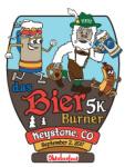 Das Bier Burner registration logo