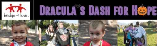 Dracula Dash registration logo