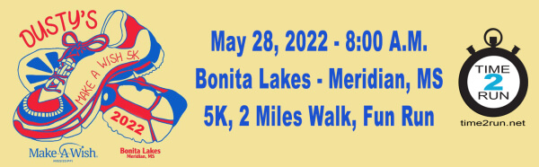 2019-dustys-make-a-wish-5k-registration-page
