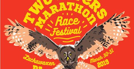 Endless Mountain Marathon Race Festival registration logo