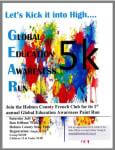 Global Education Awareness Run  registration logo