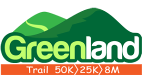 Greenland Trail Races registration logo