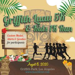 Griffith Luau 5k/10K & Kids 1k Run/Walk registration logo