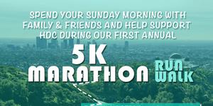 HDC 5K Run/Walk Marathon registration logo