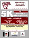 HRIMS Montessori Mad Dash 5K registration logo
